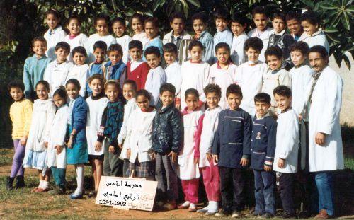 année scolaire 1991_92_CM1