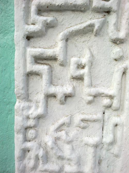 verset du coran  porte de la mosquée