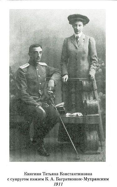 Tatiana Constantinovna de Russie, prince Constantin Alexandrovitch Bragation-Moukhransky