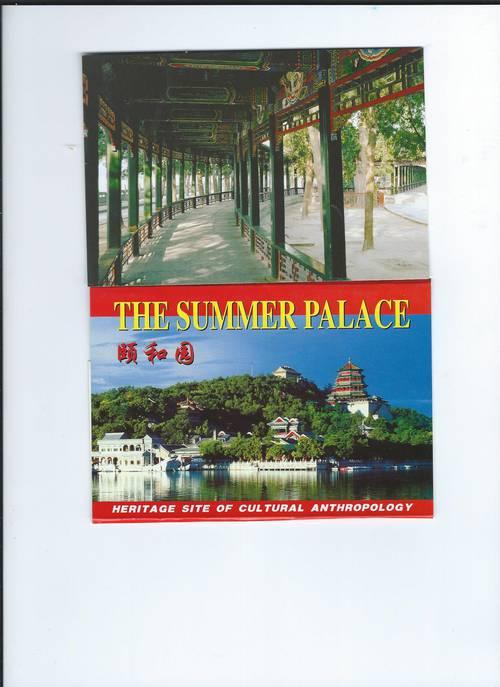 palais d' été.jpg
