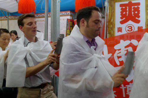 Taïwan juin 2012