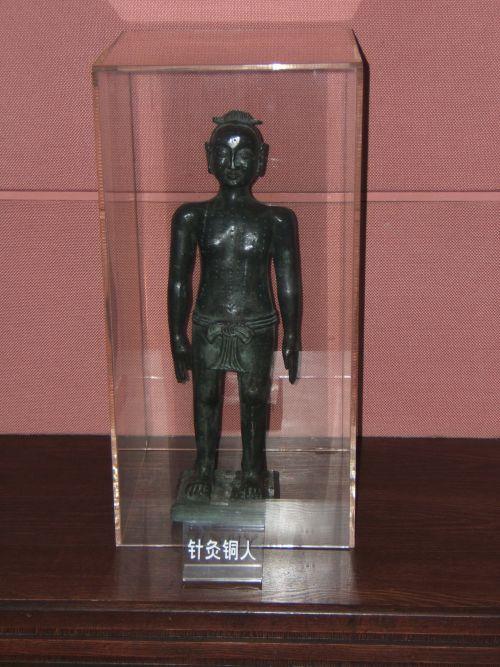 Homme de bronze