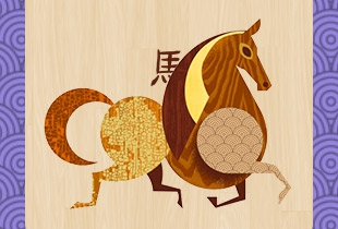 cheval de bois.jpg