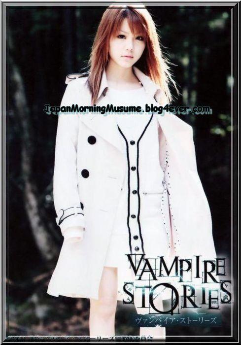 Reina Tanaka pour le film Vampire Strories