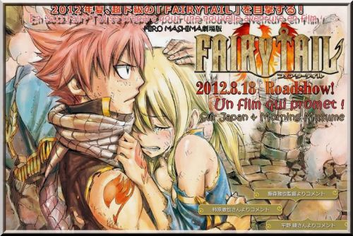 Fairy Tail LE FILM