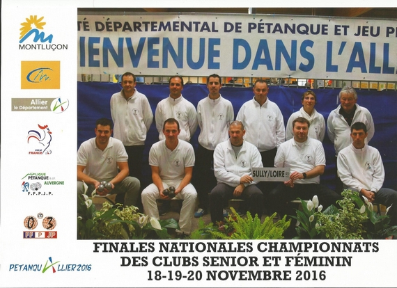 Titre CNC1 2016 Photo Officielle Red.jpg