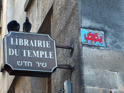 Rue des Hospitalières St Gervais 75004
