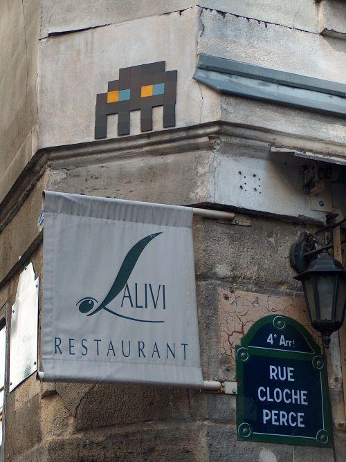 Rue du roi de Sicile 75004