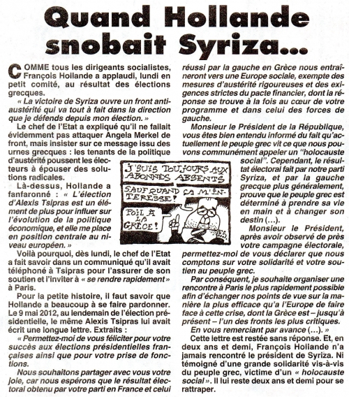 Quand Hollande snobait Syriza.jpg