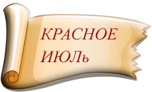 https://static.blog4ever.com/2010/11/447417/Russe.png