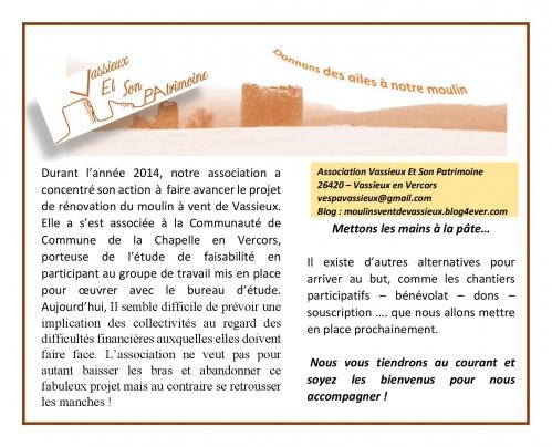 Affiche_chantier_participatif_Vespa_2014_2.jpg