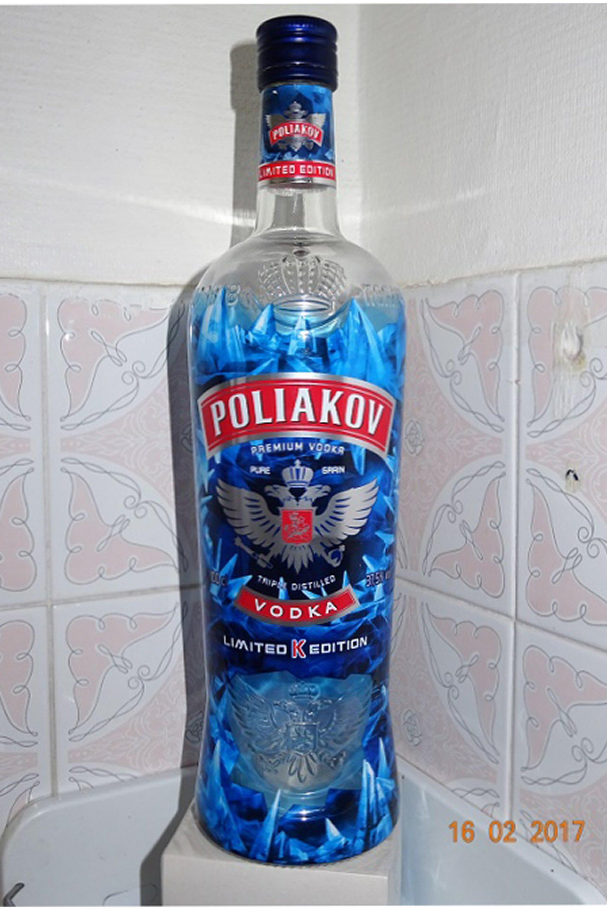 POLIAKOV 2016 100CL A OK.JPG