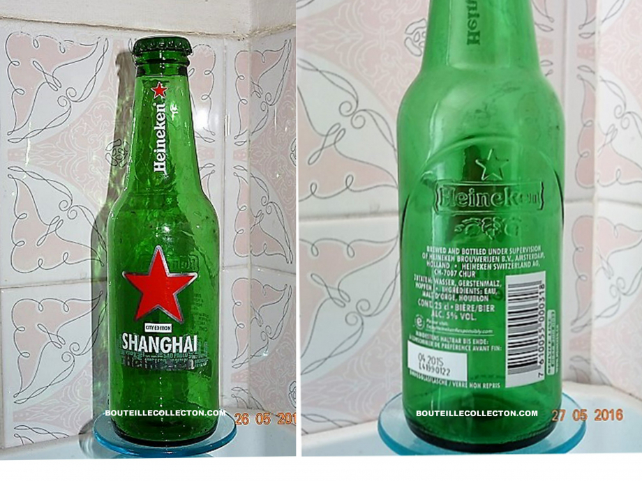 ADS HEINEKEN CITY EDITION SUISSE SANGHAI 2014 25CL C OK.jpg