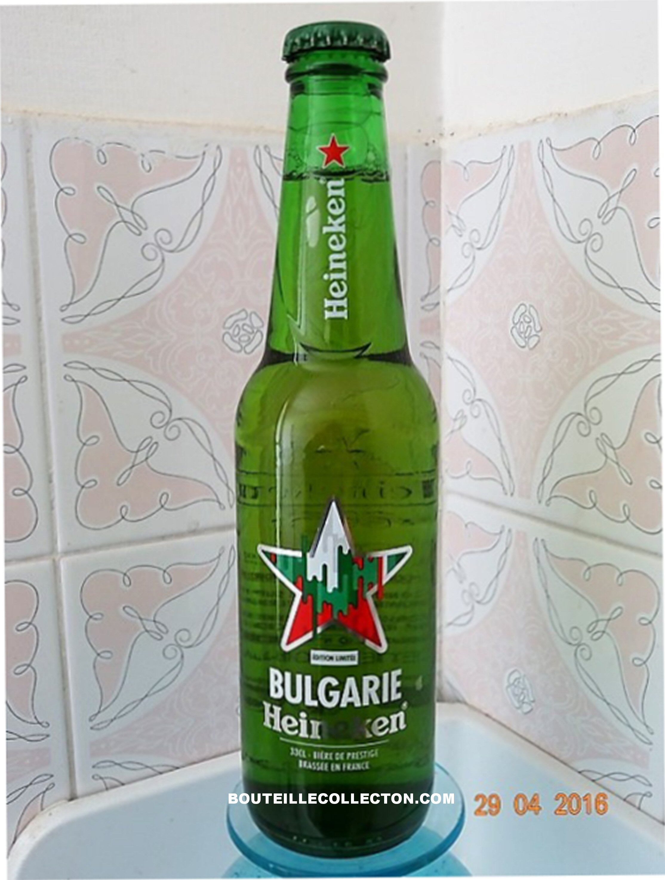 AG HEINEKEN COUNTRIES EDITION BULGARIE 2016 33CL B.jpg