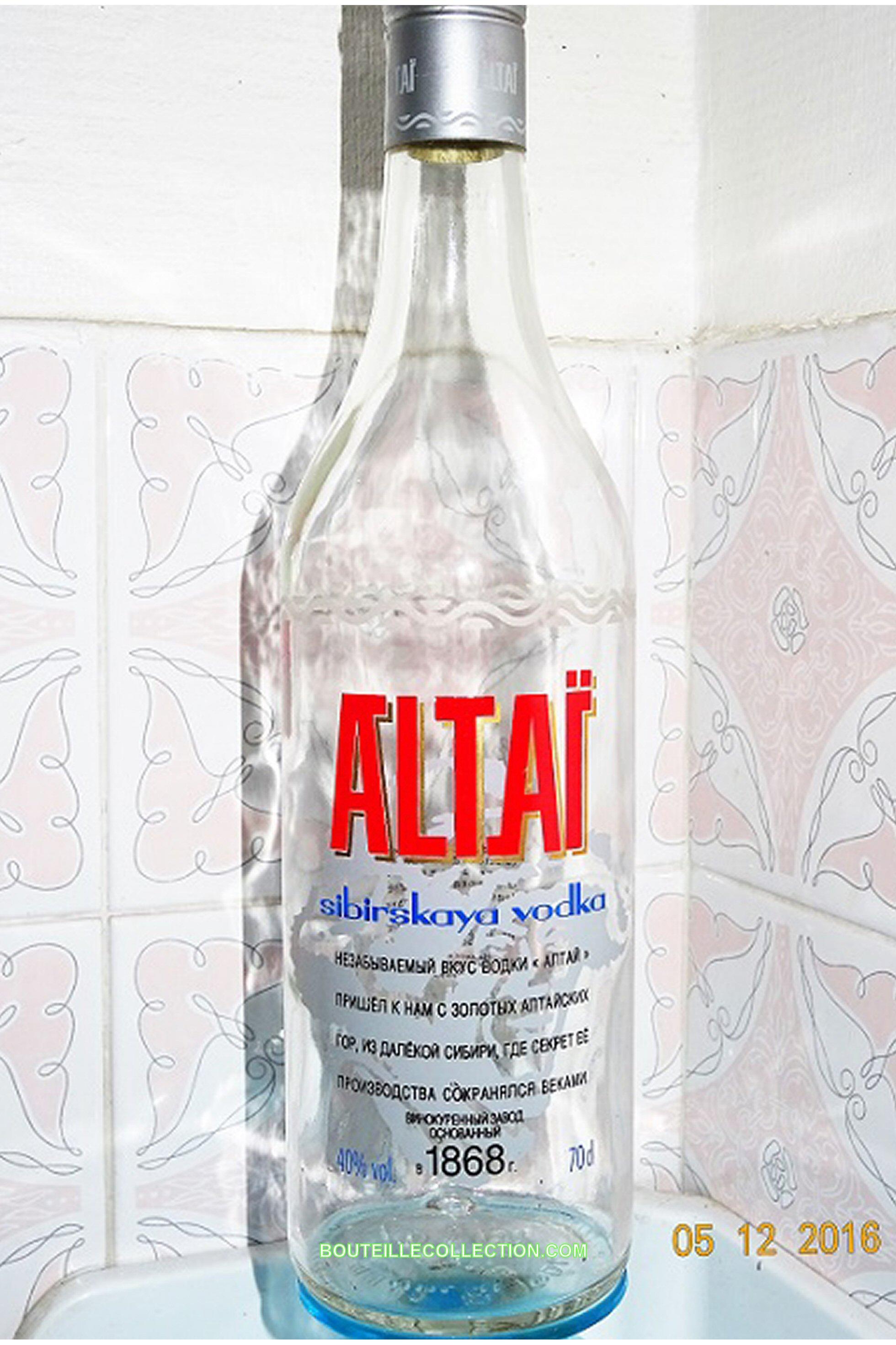 ALTAI 70CL B .JPG