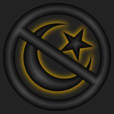no-islam-21.png