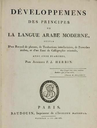 A. Herbin - Développemens des principes de la langue arabe moderne.jpg