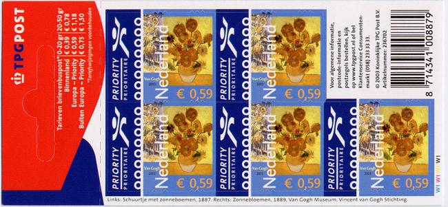 V Gogh Carnet Pay-bas 14 Sunflowers 1889.JPG
