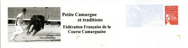 PAP Petite Camargue522.jpg