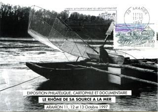 Vire vire 1997589.jpg