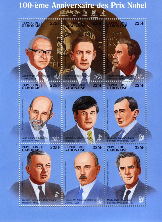 Bloc Prix Nobel de littérature Rèp; Gabonnaise 650 px.jpg