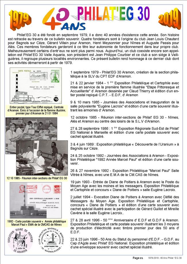 Bulletin 40 ans Philat'EG 30 P 01.jpg