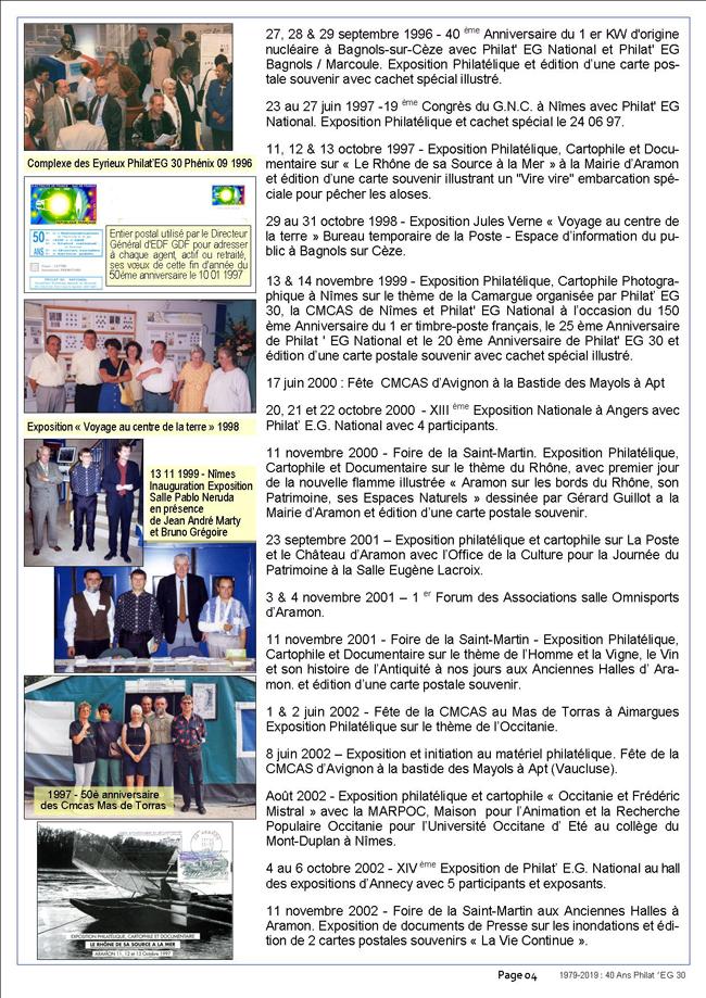 Bulletin 40 ans Philat'EG 30 P 04.jpg