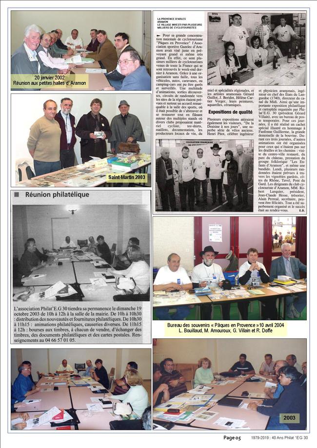 Bulletin 40 ans Philat'EG 30 P 05.jpg