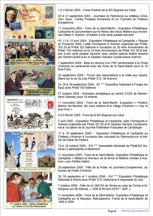 Bulletin 40 ans Philat'EG 30 P 06.jpg