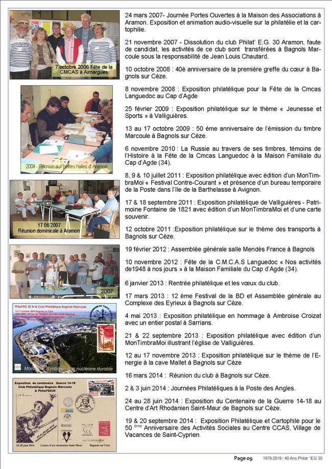 Bulletin 40 ans Philat'EG 30 P 09.jpg