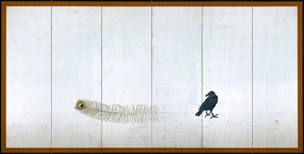 Peinture d'Usumi Kiho (The raven and the peacock 1873).jpg