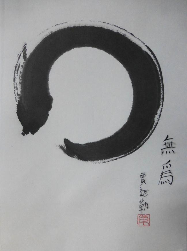 wuwei 3.JPG