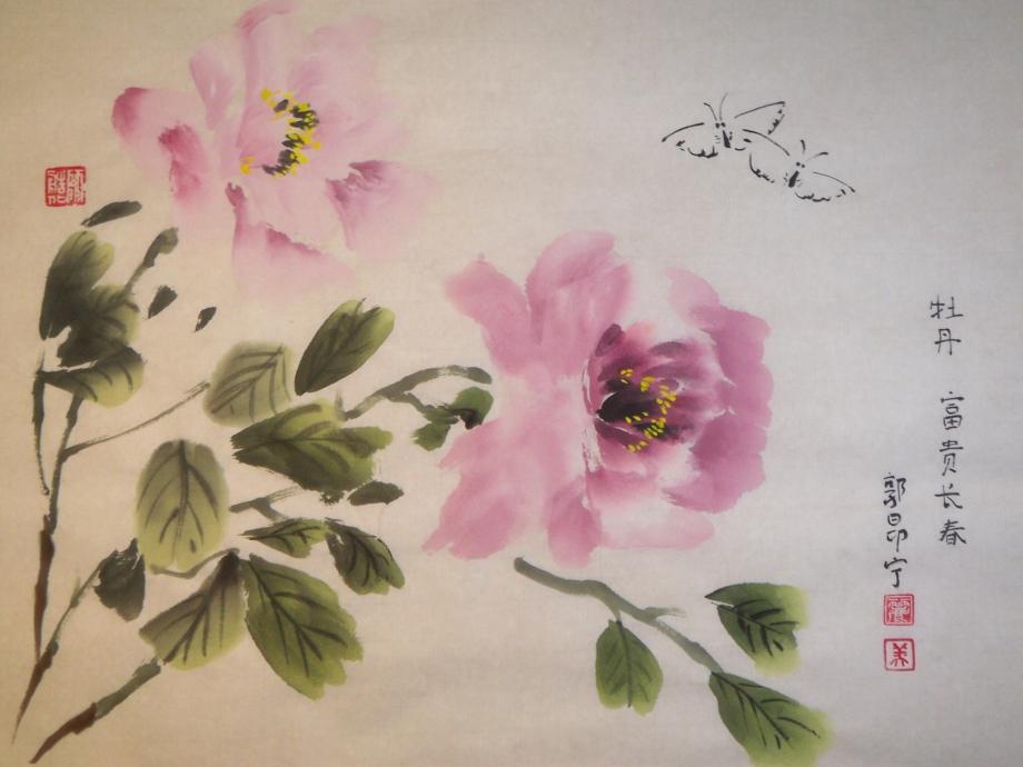 Pivoines Zhang Zhangyin.jpg