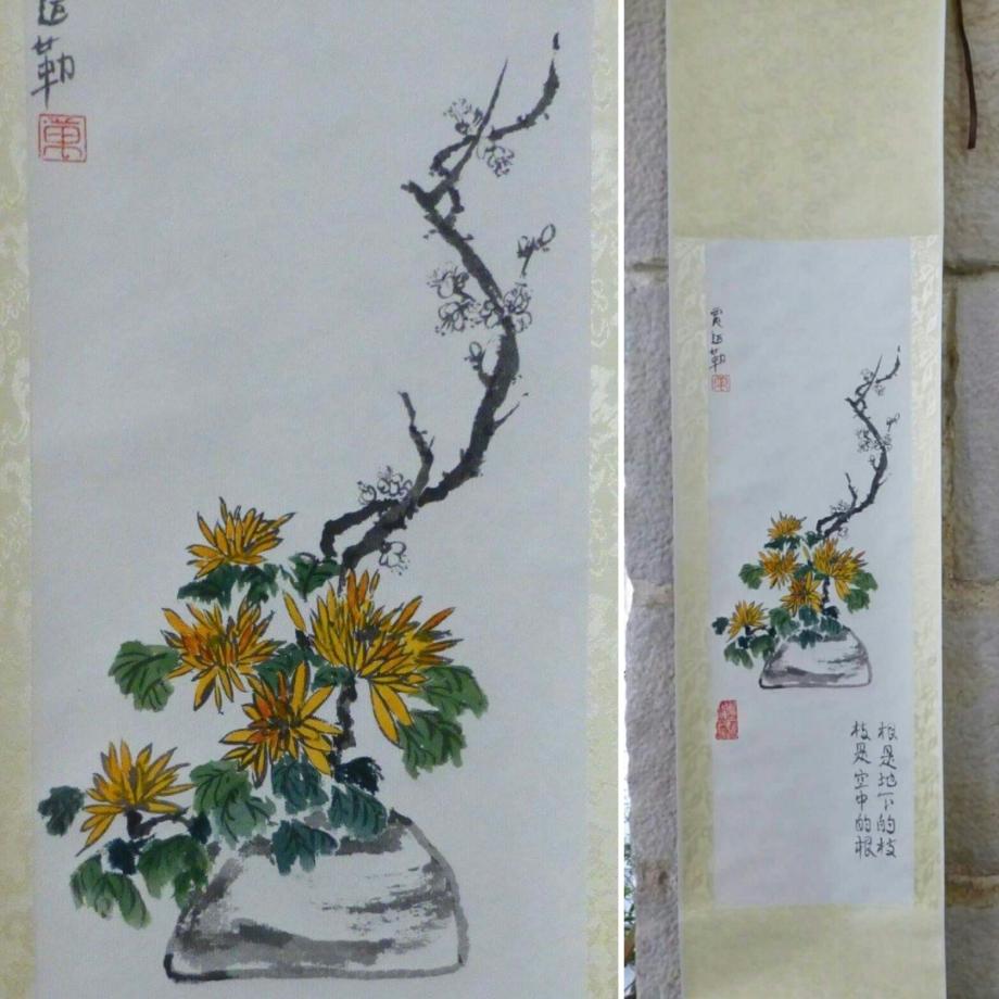 Vase chrysanthème II.jpg