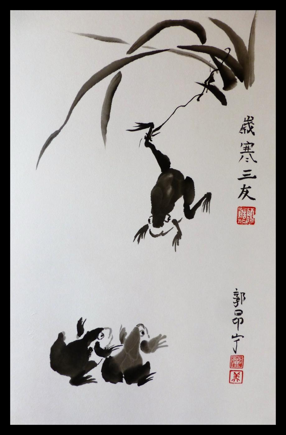 Grenouilles de Qi Baishi-1.jpg