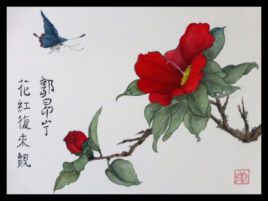 Gong Bi 001-1.jpg