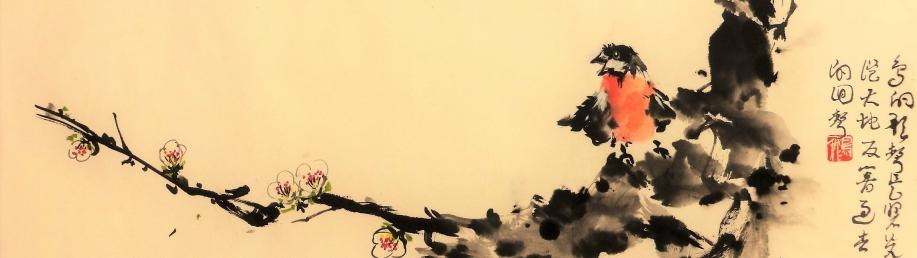 Oiseau style Lingnan bandeau.jpg