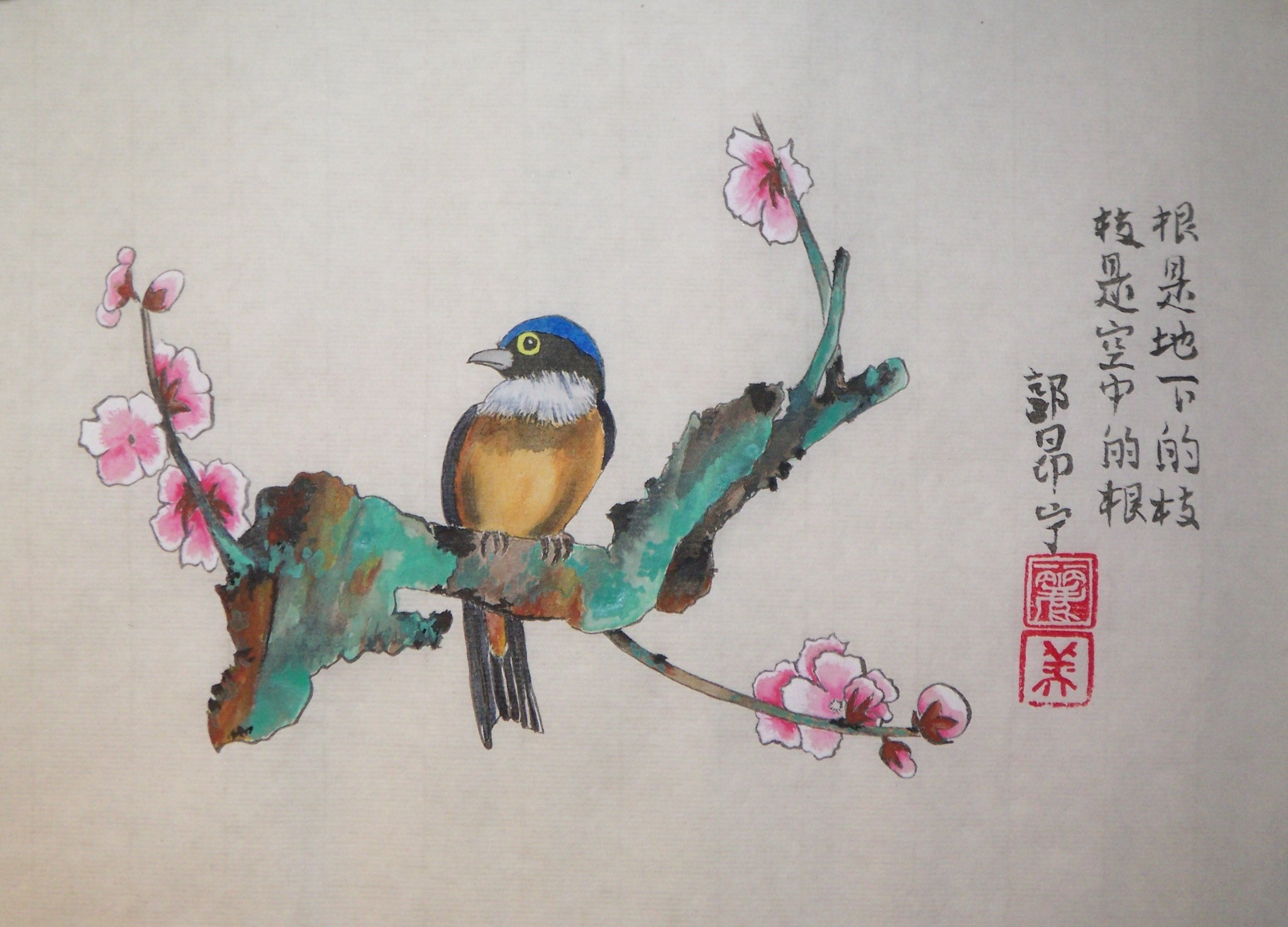 Gong Bi Bird and Plum Blossom.jpg