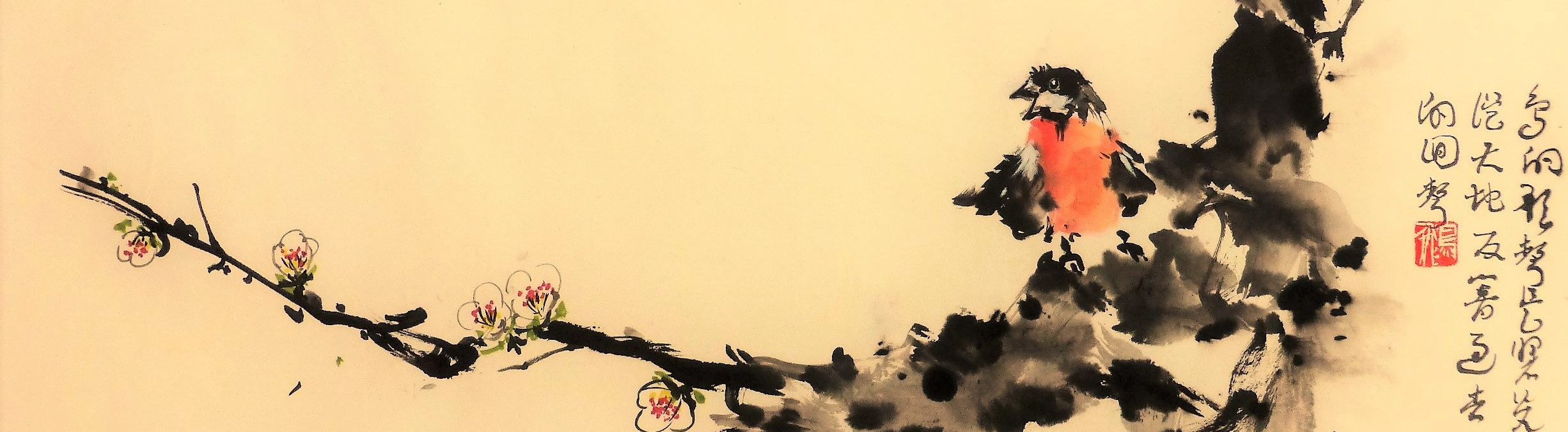 StrayBirds  -  Peinture Chinoise