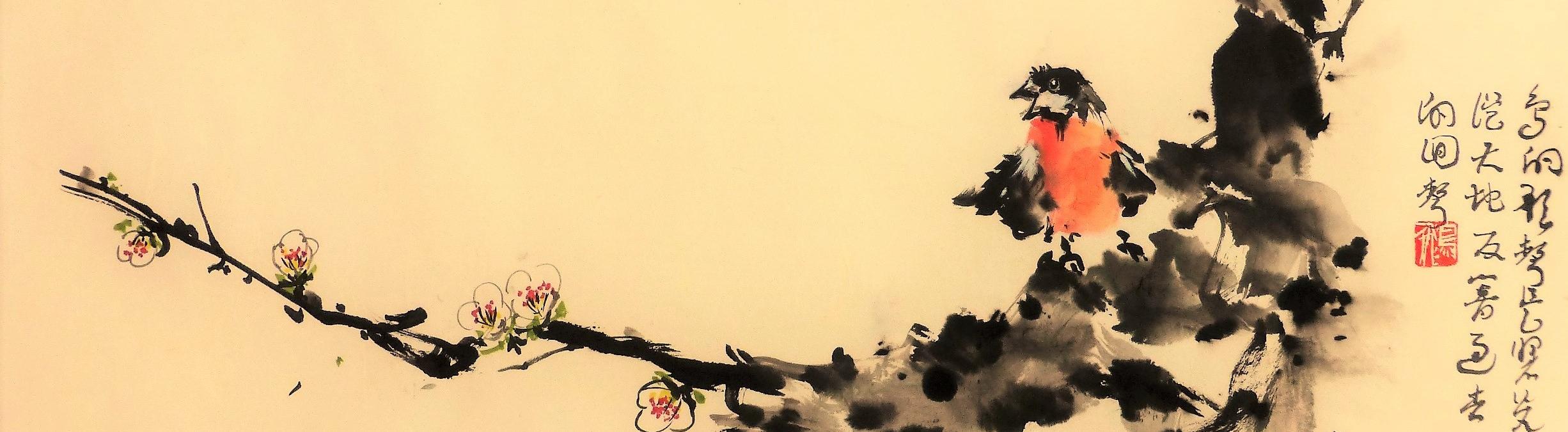 StrayBirds  -  Peinture Chinoise, Sumi-e