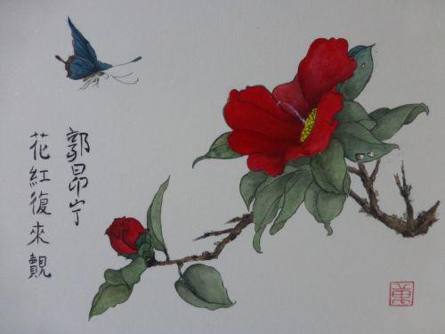 Camellia Style Gongbi