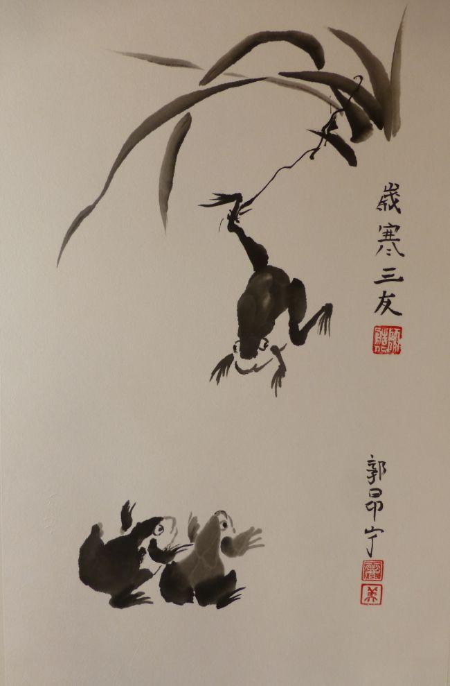 Grenouilles de Qi Baishi