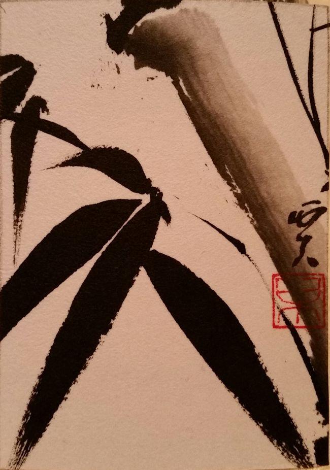 Bambou - Carte d'Artiste