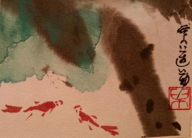 Sous les lotus - Carte d'Artiste
