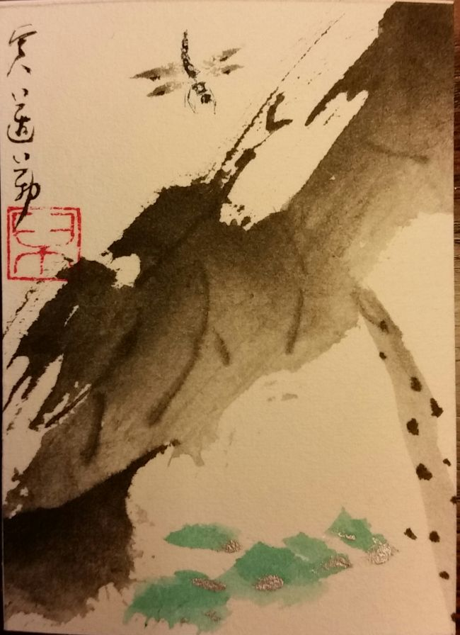 Lotus et libellule - Carte d'Artiste