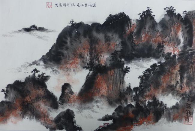 Monts Huang Shan