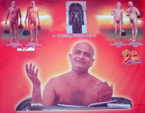 Sona Giri affiche des sadhus jains P1070429.JPG
