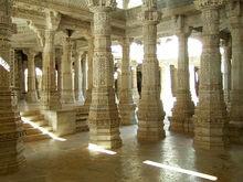 Ranakpur temple jain.jpg
