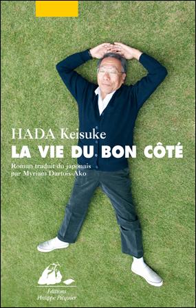 liv-13314-la-vie-du-bon-cote.jpg