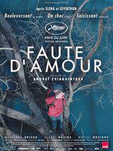 Faute_d_amour.jpg